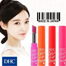 Son Dưỡng Có Màu DHC Pure Color Lip Cream Stick